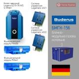 Блочно-модульна газова котельня Buderus G215WS 156..190 кВт