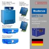 Блочно-модульна газова котельня Buderus G334WS 146..270 кВт