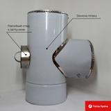 Трійник 45° із нержавіючої сталі з теплоізоляцією у нержавіючому кожусі з ревізією