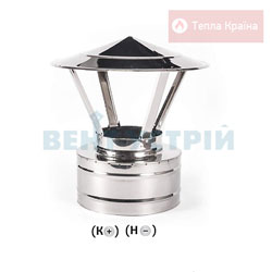 Грибок термо ø140/200 сталь AISI 304