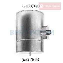 Ревізія н/н ø180/250 сталь AISI 304