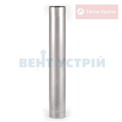 Труба 1м, 0,8 мм ø150 сталь AISI 304